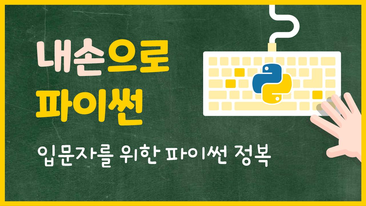 https://coding-x-service-file.s3.ap-northeast-2.amazonaws.com/1617867635574.png