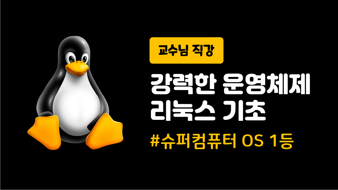 https://coding-x-service-file.s3.ap-northeast-2.amazonaws.com/1618206588630.png